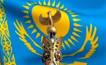 Kazakhstan celebrates Independence Day