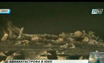 24KZ телеарнасы: АН-72 ұшағының құлауын көрген адамдар болған оқиғаның мән-жайларын айтып берді. ВИДЕО