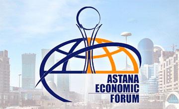 Эксперты обсудят вопросы «зелёной» экономики в рамках VI Астанинского экономического форума