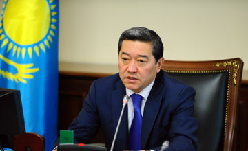 Kazakh PM charged settle day of Public Service Centers' commissioning in regions