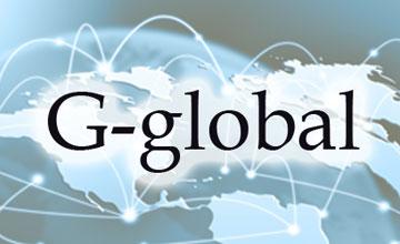 Нобель сыйлығының иегері Р. Манделлдің қатысуымен G-Global жобасының «Ай тұлғасы» онлайн конференциясы іске қосылды