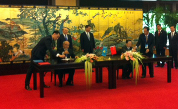 Kazakh-Chinese Business Council establishment agreement signed in China