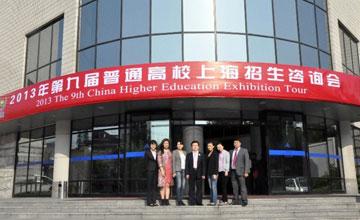 На международной выставке в Шанхае презентована новая стратегия развития Президентской программы «Болашак»