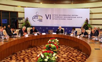 Эксперты-участники АЭФ предложили создать «Глобальный зеленый университет»