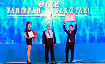 Казахстанский флаг мы увидим еще на многих-многих соревнованиях - Денис Тен