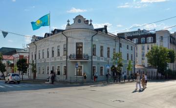 В Казани открылось Генеральное консульство Республики Казахстан