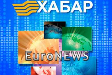 Агентство «Хабар» вступило в объединение Euronews Network