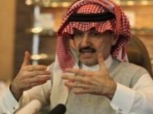 Саудиялық ханзада мұнайдың таусылатынын ескертіп, балама қуат көздеріне мән беруді ұсынады