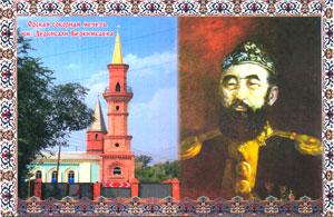Уроки Дербисали Беркимбаева: Его имя было вычеркнуто из официальной истории, но не стерлось в памяти людской