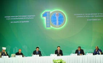 Нурсултан Назарбаев: «Необходимо совершенствовать формат Съезда лидеров мировых и традиционных религий»