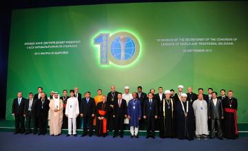 Секретариату Съезда лидеров мировых и традиционных религий рекомендовано расширить работу с академическими кругами