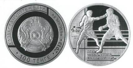 Нацбанк РК выпустил в обращение памятную серебряную монету «Чемпионат мира по боксу. Алматы-2013»
