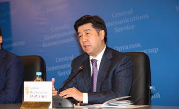 В Казахстане количество назначений госслужащих переводом сократилось в 40-50 раз - А.Байменов