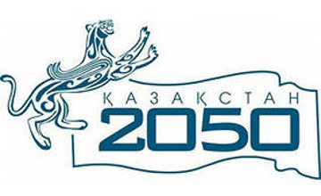 By 2025 Kazakhstan, ahead of schedule, will join top 30 leading countries of the world - Int'l group of experts