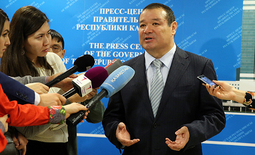 Cabinet approves main provisions of General Scheme of Kazakhstan territorial organization