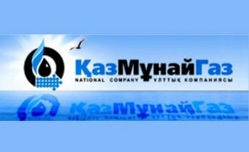 KazMunayGas to pay large fine for underdeclaration of taxes amount