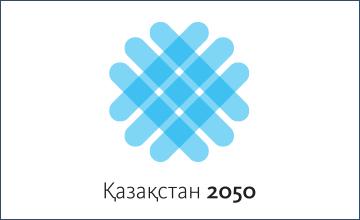 Жалпыұлттық Түркия газетінің 4 нөмірі ҚР Президенті Н.Назарбаевтың Жолдауына арналды