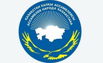 Алматыда  Орталық Коммуникациялар қызметінің бөлімшесі ашылды