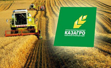 В инвестпортфеле холдинга «КазАгро» находится 464 проекта общей стоимостью 298,6 млрд тенге