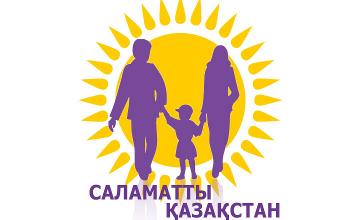 8 healthcare facilities built in W Kazakhstan in 2013