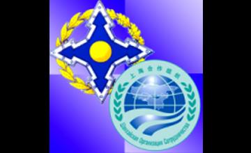 CSTO, SCO to step up cooperation against terrorism, extremism
