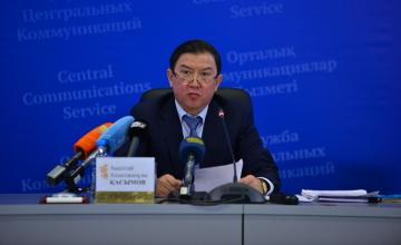 Союз судей Казахстана объявил конкурс на лучшее освещение судебной деятельности в РК