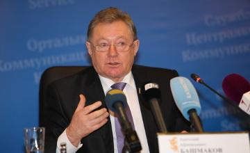 Кафедра Ассамблеи народа Казахстана открыта в ЕНУ им Л.Гумилева