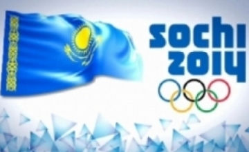 Kazakhstan skiers to run men's 50 km cross country