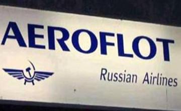 Ресейдің «Аэрофлот» әуе компаниясы 38 рейсті тоқтатты
