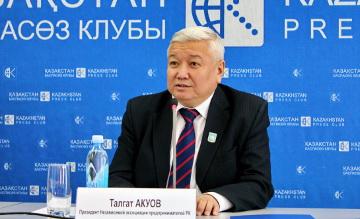 Мен ешқайда қашқан жоқпын - ҚР Тәуелсіз кәсіпкерлер қауымдастығының басшысы Т.Акуов
