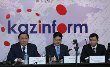 Международное информационное агентство «Казинформ» презентовало версию сайта на китайском языке