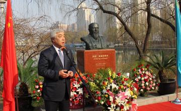 СРОЧНО: В Пекине открыли памятник Абаю