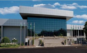 Казахстанские компании намерены поставлять инновационные продукты в Узбекистан