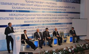 В Западном Казахстане спортом будут заниматься 30 процентов населения