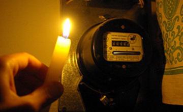 Алматыда электр подстансасындағы ақау қалпына келтіріліп, үйлерге электр энергиясы берілді