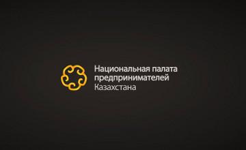 Қауымдастықтарды Алматы қаласы кәсіпкерлер палатасына тіркеуден өткізу мерзімі 3 тамызға дейін созылады