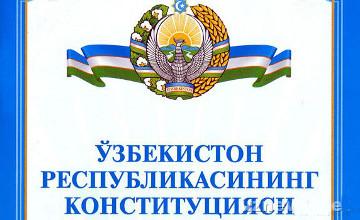Парламент Узбекистана одобрил поправки о передаче части президентских полномочий премьеру