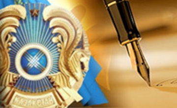 Kazakhstan ratifies mutual legal assistance agreement with U.S.
