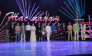 Победителем конкурса  «Жас Канат-2014» стал житель Астаны Эльдар Омаров