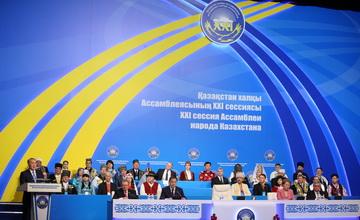 Президенты Казахстана, России и Беларуси подпишут Договор о создании ЕАЭС в Астане