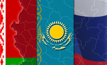 Астанада Жоғары Еуразиялық экономикалық кеңес отырысы өтеді