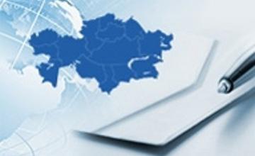 Қазақ хандығының мерекесі халықтың берекесі болды - Жамбыл облысы жұртшылық өкілдері