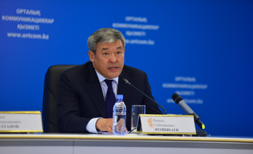 Kazakhstan abolishes visas for citizens of 19 countries