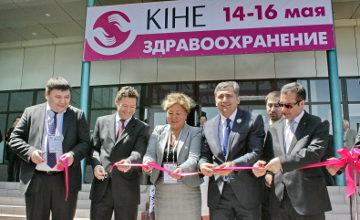 Алматыда халықаралық «KIHE 2014» Денсаулық сақтау көрмесіне әлемнің 25 елінен 300-ден астам компания қатысуда