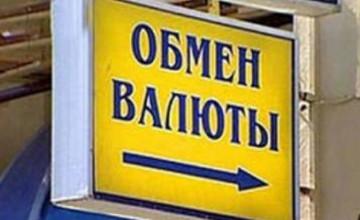 В центре Алматы неизвестные «заминировали» обменный пункт
