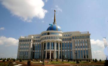 Kazakh National Bank report approved