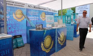 Лучшие товары Жамбылской области выбрали на региональном конкурсе «Алтын Сапа»
