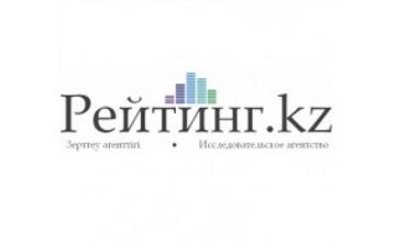 В Казахстане определили пять самых лучших национальных компаний