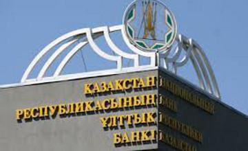 Банктердің кредиттік портфелінің күйзелістерге ұшырағыштық деңгейі бұрынғыдай жоғары - ҚР Ұлттық банкі