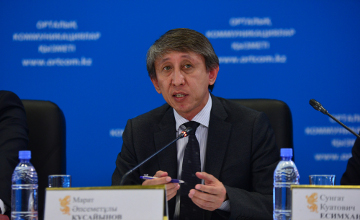 Kazakh Government approved bill to improve investment climate
